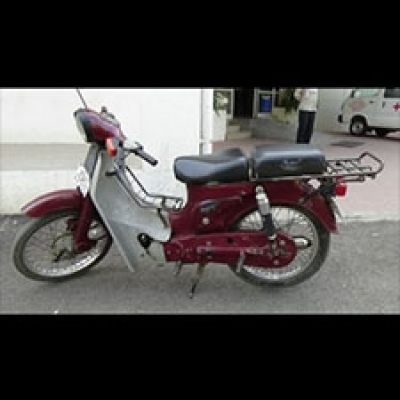 Shop At Bajaj M 80 74CC Moped Parts And Accessories Online